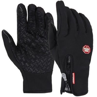 Велоперчатки с пальцами (длинные)